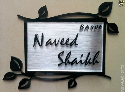 Door Name Plate Printers In Navi Mumbai
